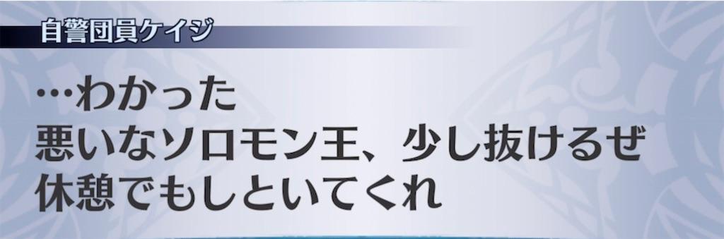f:id:seisyuu:20210721150734j:plain