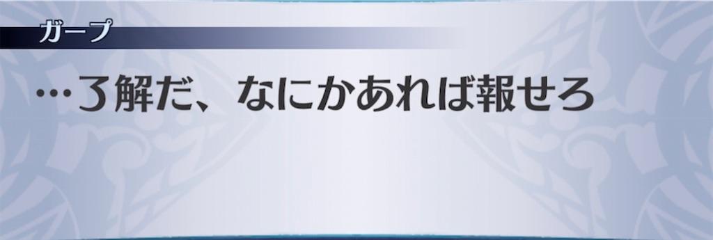 f:id:seisyuu:20210721150812j:plain