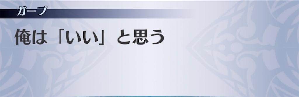 f:id:seisyuu:20210721151007j:plain