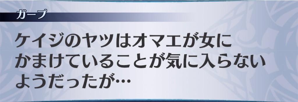 f:id:seisyuu:20210721151059j:plain
