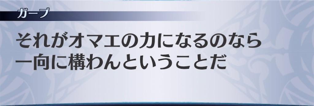 f:id:seisyuu:20210721151102j:plain