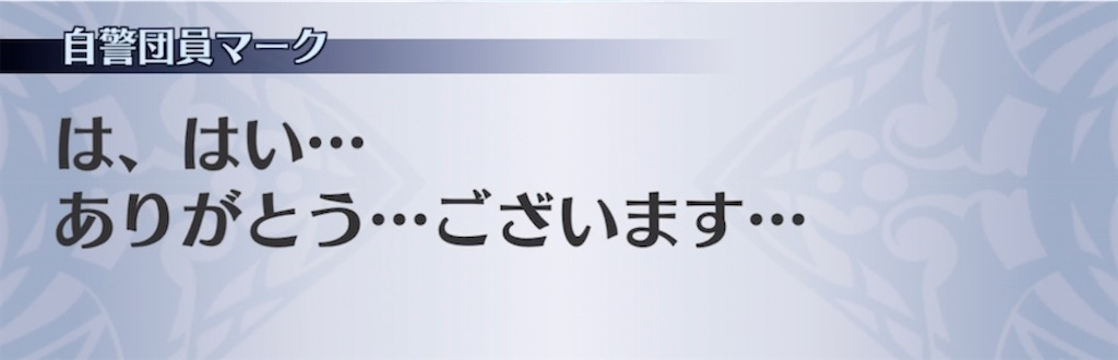 f:id:seisyuu:20210721151109j:plain