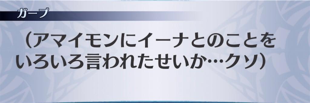 f:id:seisyuu:20210721151212j:plain