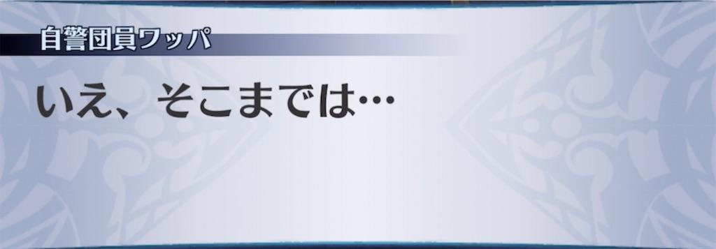 f:id:seisyuu:20210721151350j:plain