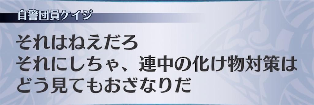f:id:seisyuu:20210721151507j:plain