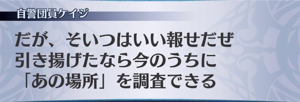 f:id:seisyuu:20210721151510j:plain