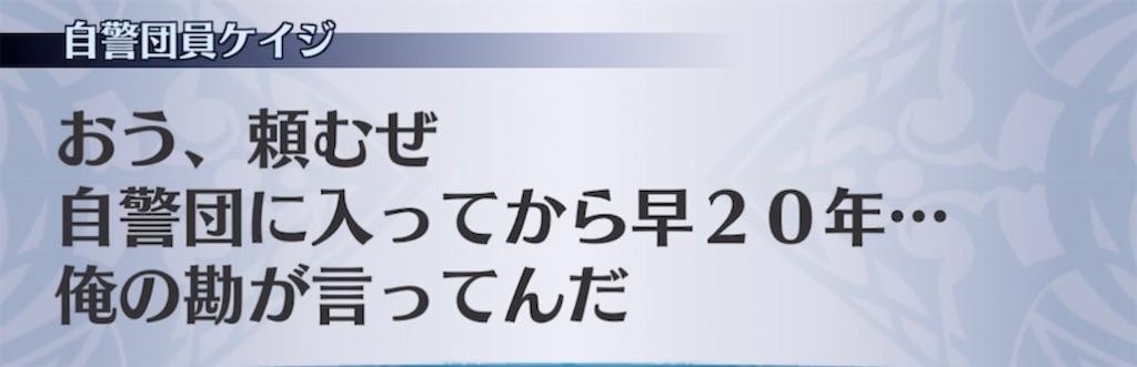 f:id:seisyuu:20210721151518j:plain