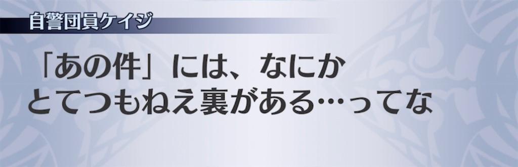 f:id:seisyuu:20210721151521j:plain
