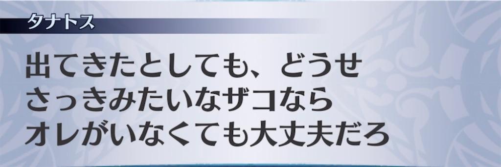 f:id:seisyuu:20210721194901j:plain