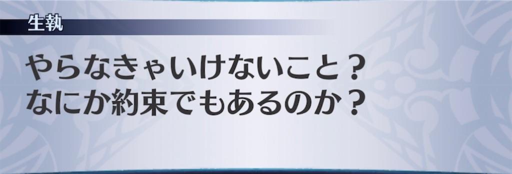 f:id:seisyuu:20210721194956j:plain