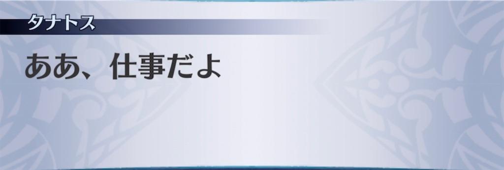 f:id:seisyuu:20210721194959j:plain