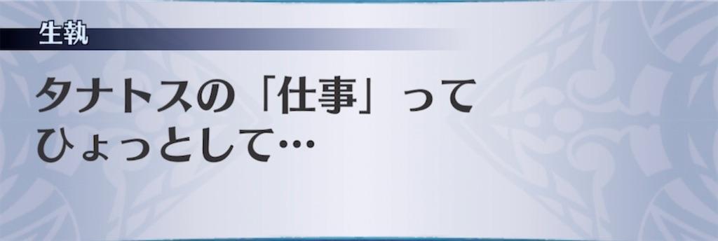 f:id:seisyuu:20210721195037j:plain