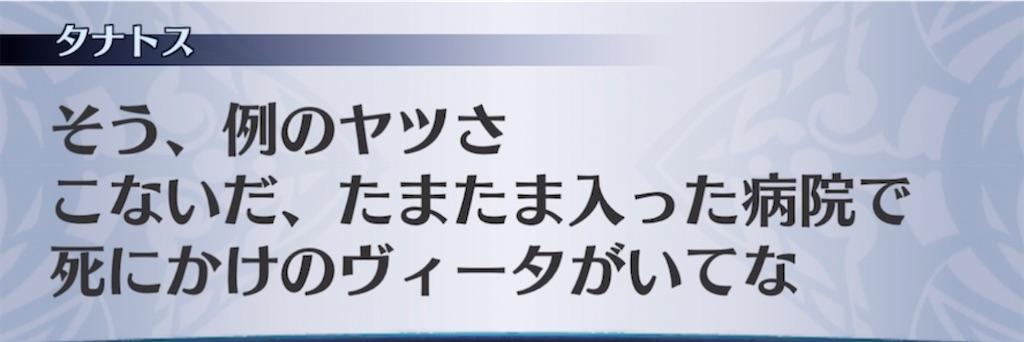 f:id:seisyuu:20210721195040j:plain
