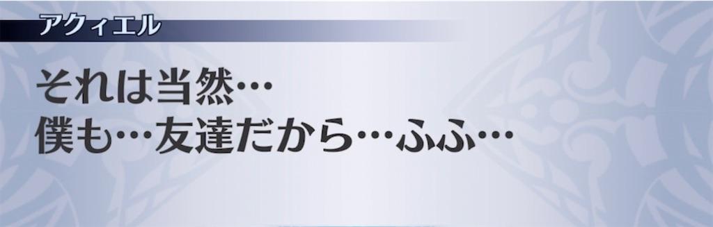 f:id:seisyuu:20210721195201j:plain