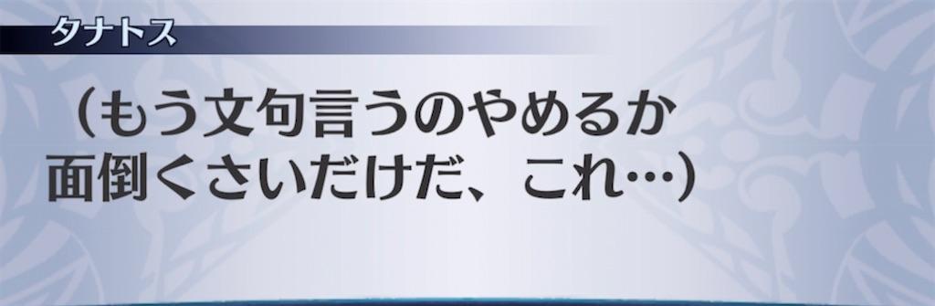 f:id:seisyuu:20210721195204j:plain