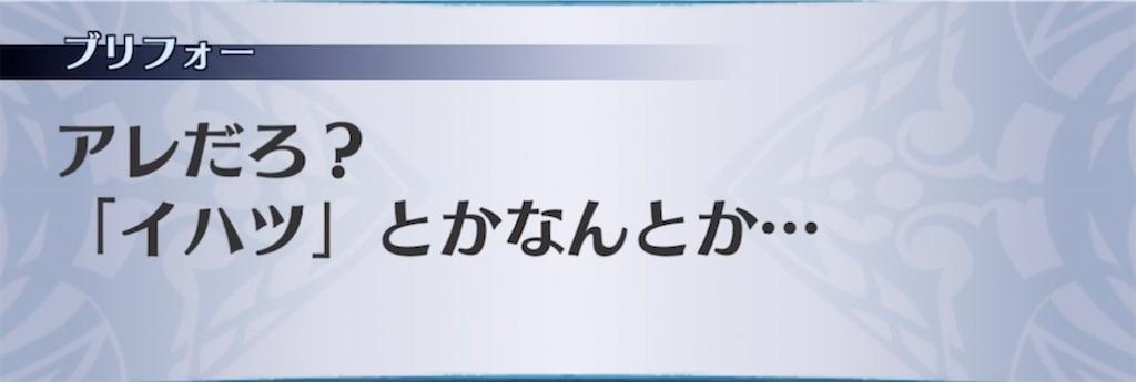f:id:seisyuu:20210721195254j:plain