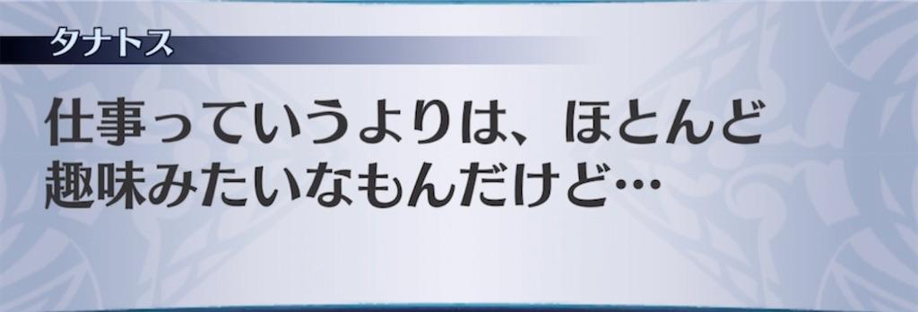 f:id:seisyuu:20210721195301j:plain