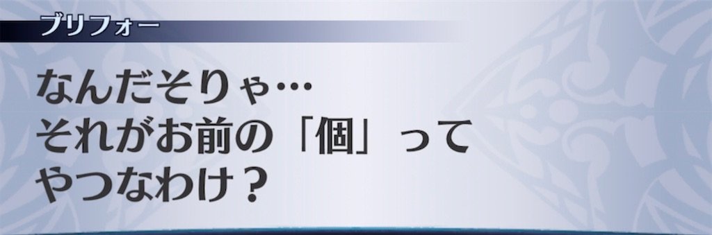 f:id:seisyuu:20210721195411j:plain