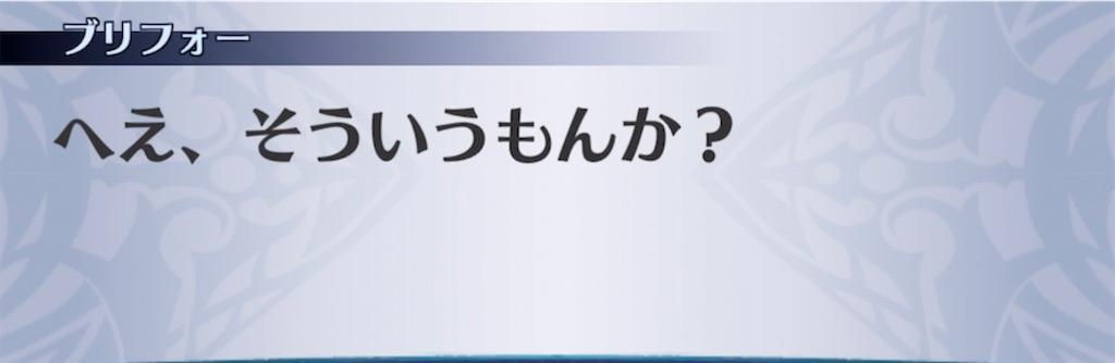 f:id:seisyuu:20210721195418j:plain