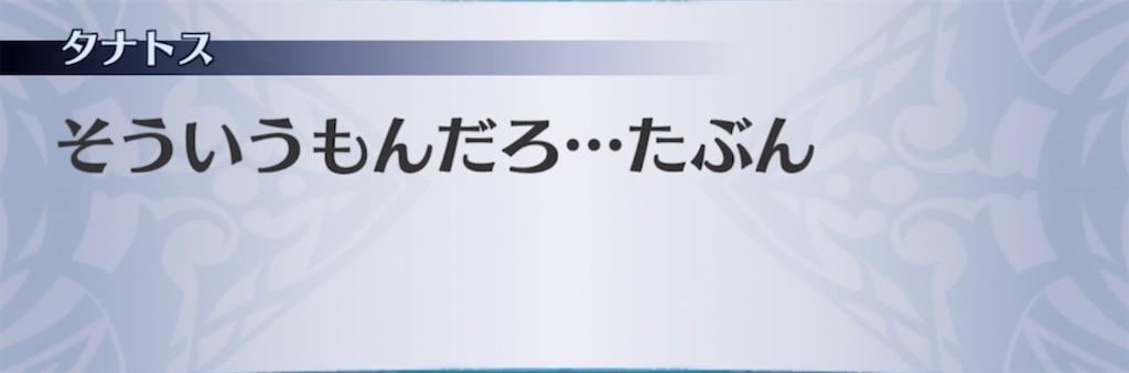 f:id:seisyuu:20210721195421j:plain