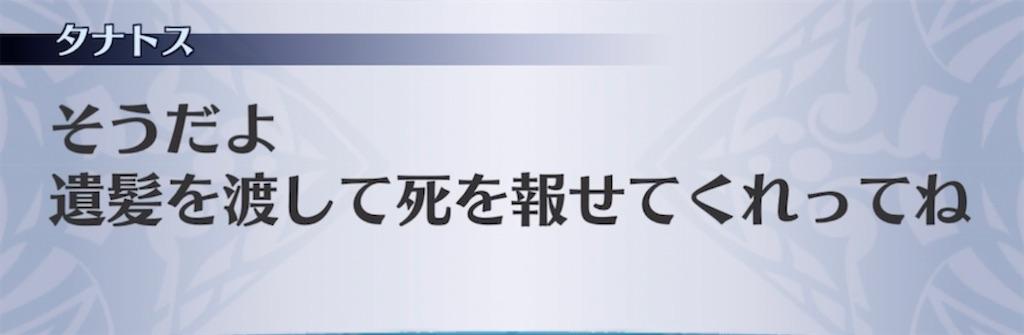 f:id:seisyuu:20210721195507j:plain