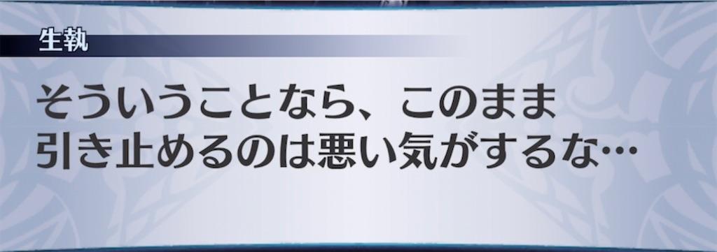 f:id:seisyuu:20210721195510j:plain