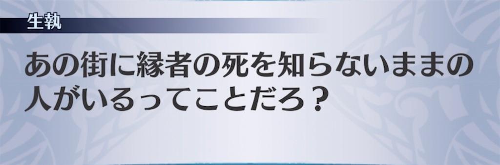 f:id:seisyuu:20210721195513j:plain
