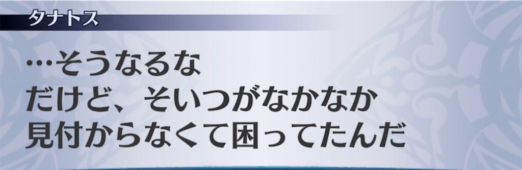 f:id:seisyuu:20210721195554j:plain