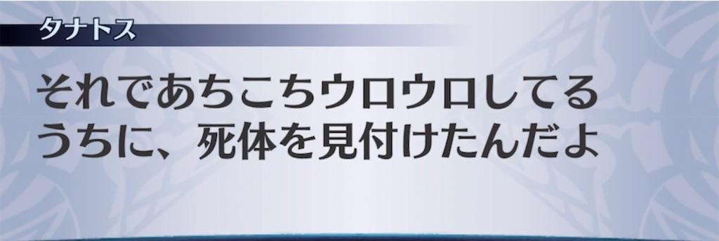 f:id:seisyuu:20210721195558j:plain