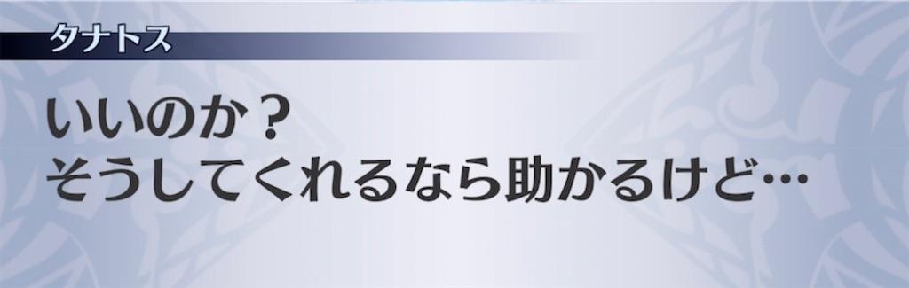 f:id:seisyuu:20210721195656j:plain