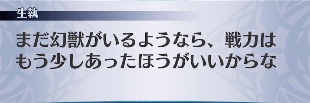f:id:seisyuu:20210721195701j:plain
