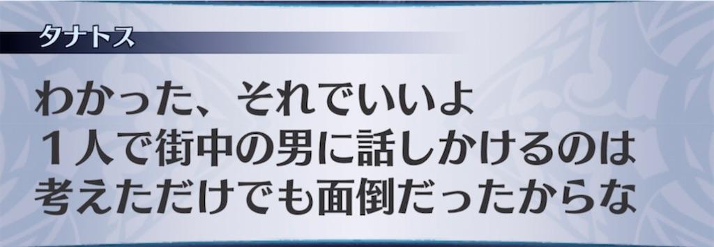 f:id:seisyuu:20210721195704j:plain