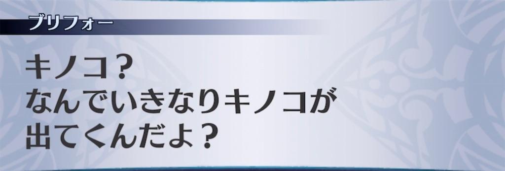 f:id:seisyuu:20210721195753j:plain