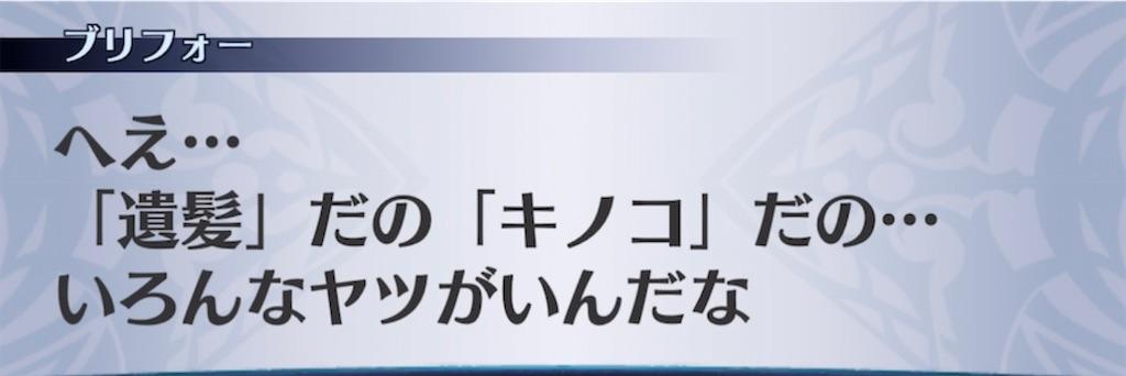 f:id:seisyuu:20210721195800j:plain