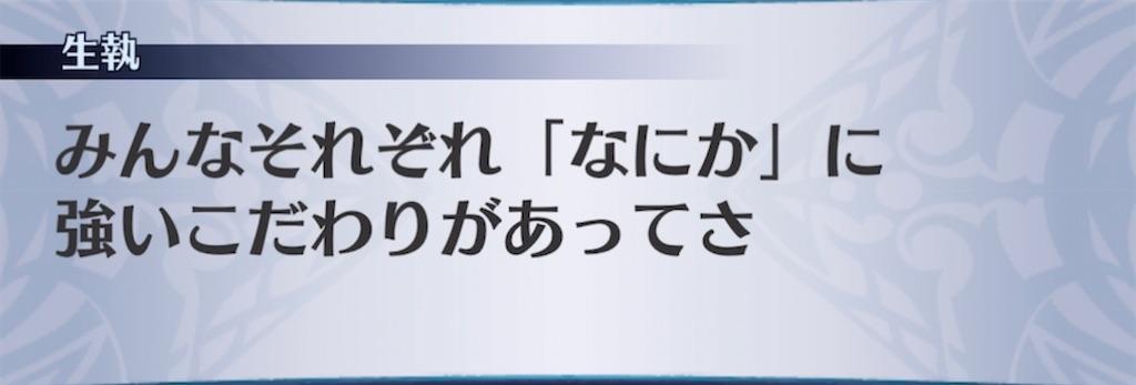 f:id:seisyuu:20210721195842j:plain