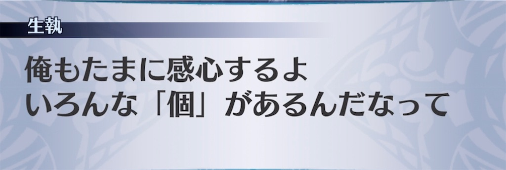 f:id:seisyuu:20210721195845j:plain