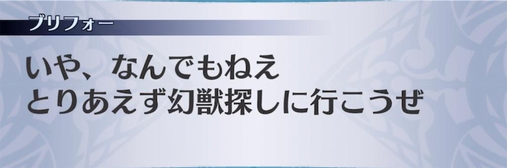 f:id:seisyuu:20210721195942j:plain