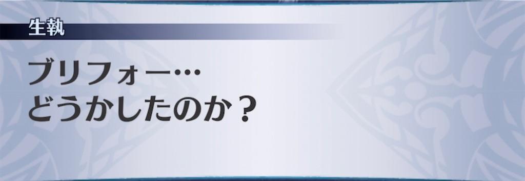 f:id:seisyuu:20210721195944j:plain