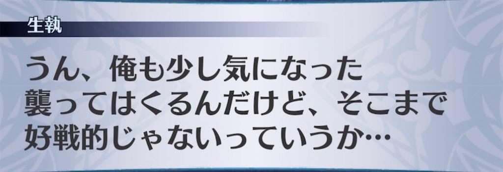 f:id:seisyuu:20210722174751j:plain
