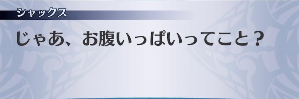 f:id:seisyuu:20210722174800j:plain