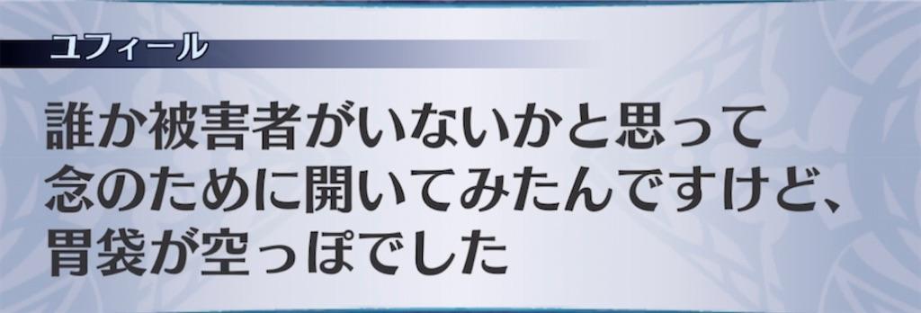 f:id:seisyuu:20210722175912j:plain
