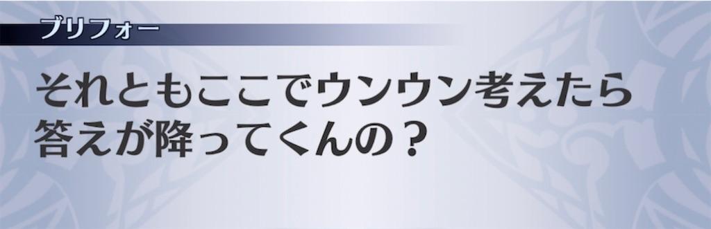 f:id:seisyuu:20210722180429j:plain