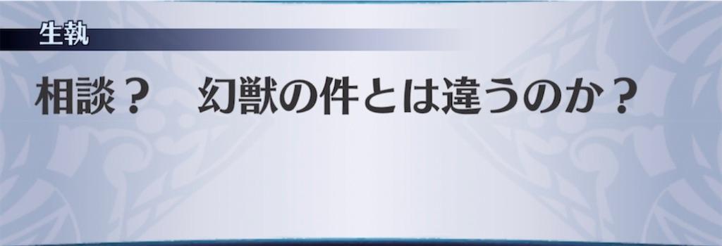 f:id:seisyuu:20210722180602j:plain