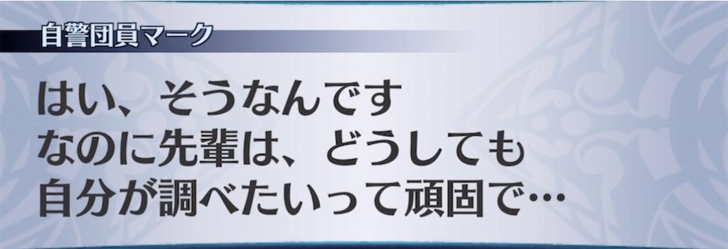 f:id:seisyuu:20210722183510j:plain
