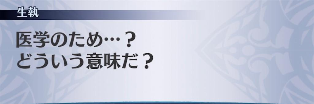 f:id:seisyuu:20210722185021j:plain