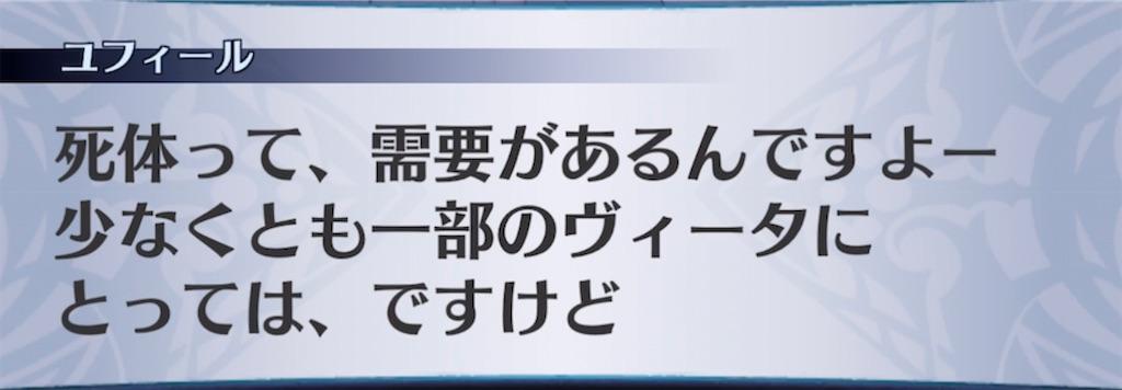 f:id:seisyuu:20210722185030j:plain