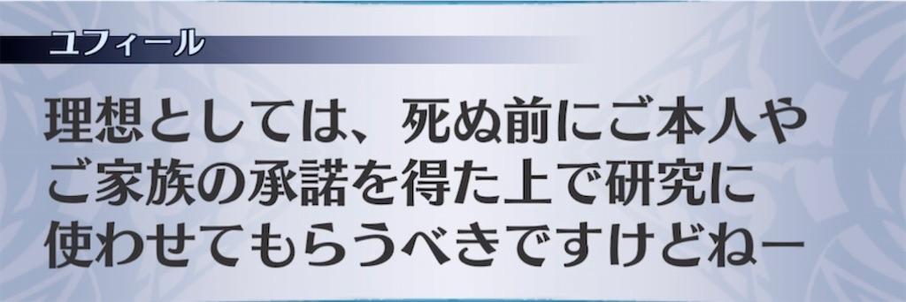 f:id:seisyuu:20210722185842j:plain