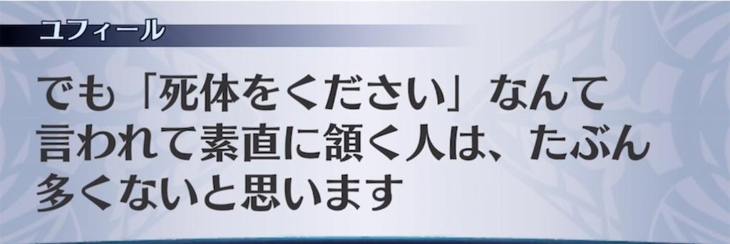 f:id:seisyuu:20210722185845j:plain