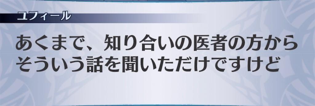 f:id:seisyuu:20210722185851j:plain