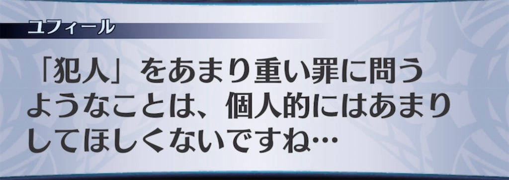 f:id:seisyuu:20210722190027j:plain